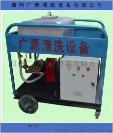 水喷砂除锈机、水喷砂除锈设备、高压水除锈机
