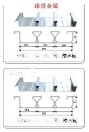 专业生产压型钢板YX50-200-600型闭口楼承板,东莞专业生产厂家
