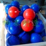 水上裝飾塑料球河道警示浮球廠家
