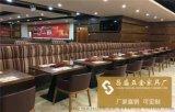 昌盛五金家具防火板 西餐厅餐桌 实木餐桌椅 餐厅家具