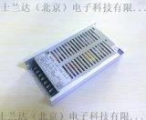 dcdc电源 直流DC48V转直流DC12V10A隔离开关电源 48V转12V小尺寸超薄电源