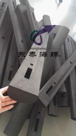 东泰海绵定制大型EVA防撞条 EVA卡槽工具箱内胆