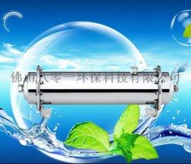 佛山八零一D——1000L廚房不鏽鋼淨水器廠家直銷
