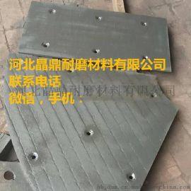 磨煤机防磨护板晶鼎双金属堆焊耐磨衬板