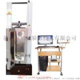 济南恒旭畅销HDW-1微机控制高低温拉力试验机、定制高低温拉力试验机