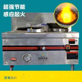 尚莱特 生物醇油炉具 醇基燃料设备 技术加盟