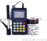 青島路博供應LB-110里氏硬度計