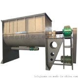 单轴卧式双螺带混料机 饲料化肥干粉粒料混合机
