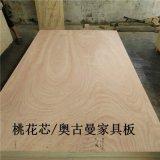 田园居5-25厘家具板 桃花芯面贴面板生产厂家
