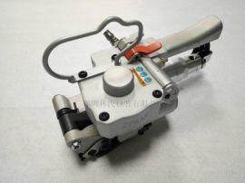 PET塑钢带打包机,手提气动免扣钢带打包机(XQD-19/25)