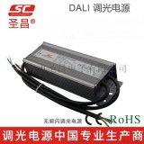 圣昌DALI恒流LED调光驱动电源120W 900mA-3500mA平板灯调光LED电源 CE