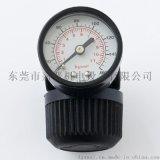 穩壓器 ,氣動工具,機械氣缸穩壓