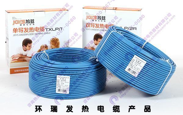 发热电缆电地暖随开随关和整开一天哪个 省电呢