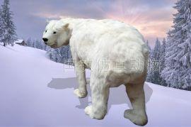 仿真动物生产厂家北极熊模型价格厂家直销