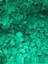 上纬树脂901中温玻璃鳞片胶泥 907高温玻璃鳞片胶泥