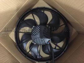 12V直流无刷风机 汽车工程车专用冷凝风机 12寸 14寸 16寸 大风量汽车风机
