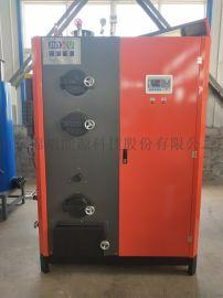 锦旭 300kg生物质免检蒸汽发生器 小型生物质锅炉