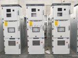 上华电气KYN28A-12高压开关柜中置柜