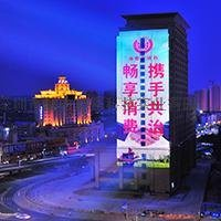 X深圳都市巨影厂家直销6000W户外巨幅投影机 高清全息动态投影
