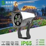 廠家直銷6W12W結構防水LED投射燈園林樹木綠化