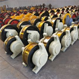 单双梁行车轮 平车车轮 天车轮 400单边车轮组