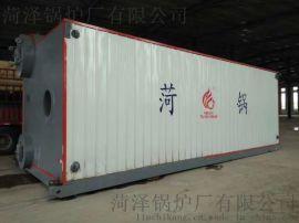 菏泽锅炉厂8吨天然气蒸汽锅炉