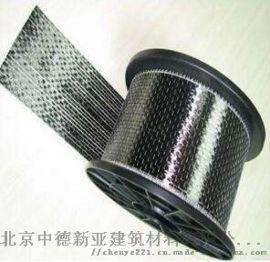 中德新亚SINO碳纤维布