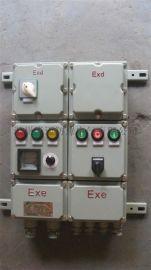 BXD51-5/6/8回路防爆动力配电箱