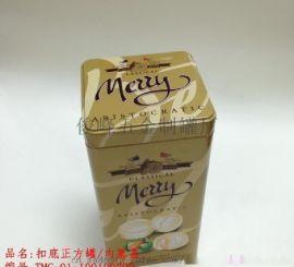 内塞盖茶叶铁盒 富硒红茶铁罐 糖果铁皮包装盒
