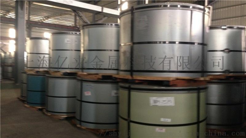 上海宝钢彩钢板10年以上质保,正品现货,假一罚十