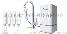 家用商用净水器德化 卫水宝德化