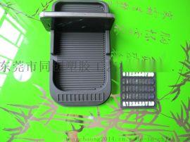 PVC软胶手机防滑垫  PVC滴胶汽车防滑垫
