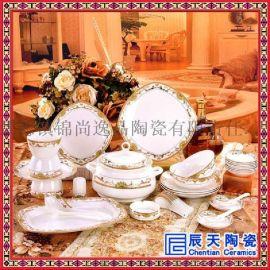 高档骨瓷餐具套装刀叉勺餐具套装
