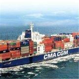 国际海运 国际铁路 国内海运 国际空运