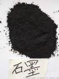 山东永顺厂家专业生产石墨粉