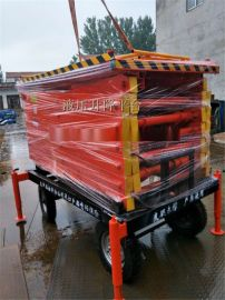 厂家直供 装卸起重设备SJY1T-8m液压升降平台