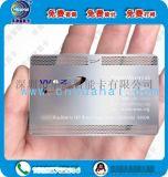 透明会员卡PVC卡IC卡ID卡透明卡制卡厂家物美价
