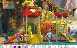 幼儿园工程塑料滑梯 质保10年 包安装 大型玩具
