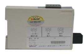 交流电压变送器,BD-AV交流电压变送器