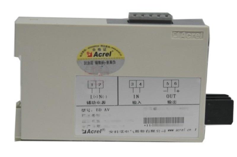交流电压变送器,BD-**交流电压变送器