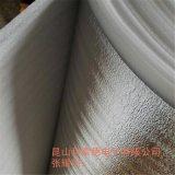 杭州防晒材料、EPE复铝膜泡棉、XPE复铝箔泡棉