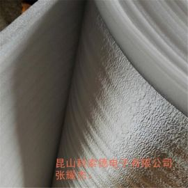 杭州防曬材料、EPE復鋁膜泡棉、XPE復鋁箔泡棉