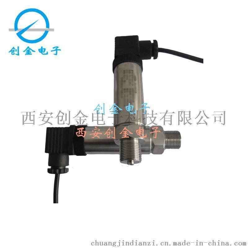 PTB505壓力變送器 高穩定性擴散矽液壓感測器