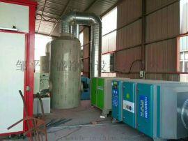 工业光氧环保设备 山东光氧催化设备生产商