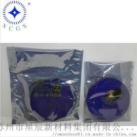 灰蓝色半透明防静电屏蔽袋 static shielding bag