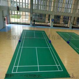 羽毛球塑膠地板、PVC羽毛球地板、