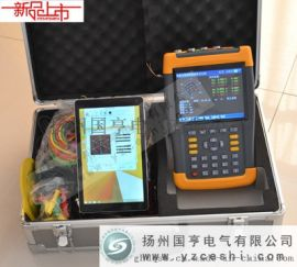 手持式三相电能表现场校验仪厂家_电能表现场校验仪