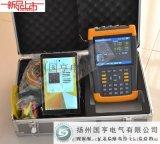 手持式三相電能表現場校驗儀廠家_電能表現場校驗儀