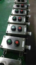 不锈钢304防爆控制按钮盒