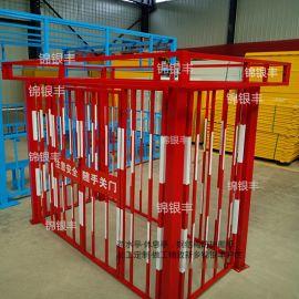 建筑施工标准化组装电箱防护棚 安全电箱防护围栏现货